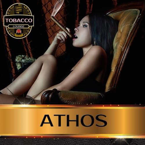 Tobacco Lounge - Athos